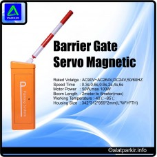 Barrier Gate Magnetic Servo